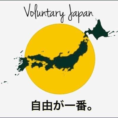 Voluntary Japan